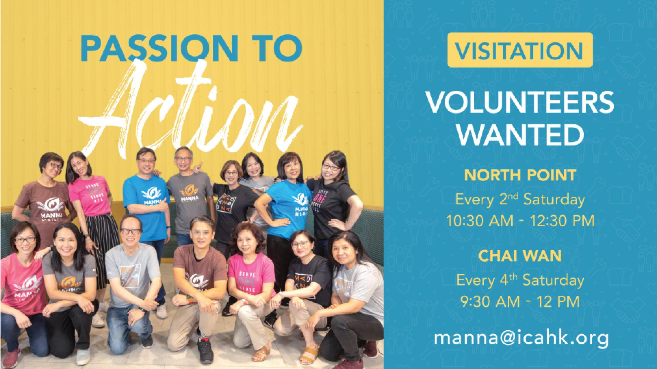 Volunteer Recruitment - Visitation